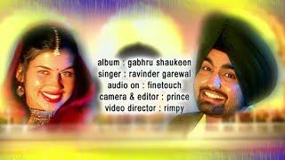 Tenu Patna | Ravinder Grewal | New Punjabi Song 2018 | Finetouch Music