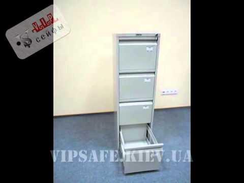 картотечный шкаф afc 04!