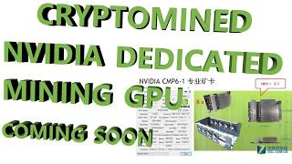 NVidia Dedicated Mining GPU's Coming Soon GTX1060 GP106 6G GP104 ZCash Ethereum