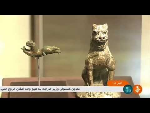 Iran Persia antiquities in Silla civilization, Korea آثار باستاني ايران در تمدن سيلا كشور كره