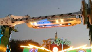Top Spin Ride at EsselWorld, Mumbai