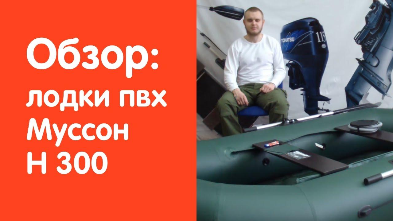 Продажа надувных лодок. НАДУВНЫХ РЕЗИНОВЫХ ЛОДОК ПВХ. НАДУВНЫЕ .