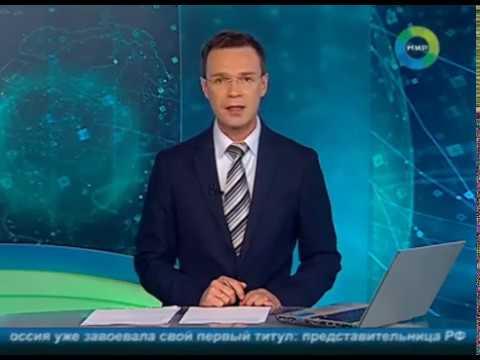 НЕДЕЛЯ МОДЫ АРМЕНИИ и ЕРЕВАНА 2012 / МИР ТВ