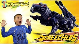 Дикие Скричеры Рэтлкет, Найтбайт, Найтвивер - БАТЛ самый крутой робот трансформер!