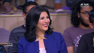 لما تسمع أغاني محمد فوزي بطريقة 2019 من فابريكا في معكم منى الشاذلي