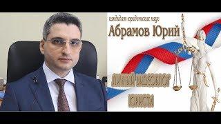 Верховный суд РФ дополнит разъяснения о применении ст. 282 УК РФ
