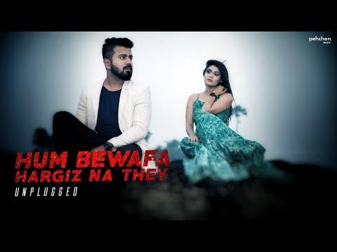 Hum Bewafa Hargiz Na The - Unplugged | Pranav Chandran Ft. Heena Soni | Cover