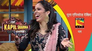 दी कपिल शर्मा शो | एपिसोड 41 | हँसते ना रुकी साइना | सीज़न 2 | 18 मई, 2019