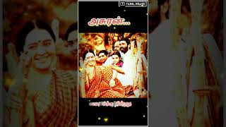 Gambar cover WhatsApp status Tamil/ Asuran movie song remix WhatsApp status/love feel status