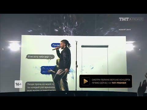 ПЕСНИ, 3 концерт: TERNOVOY & AMCHI – Прочь