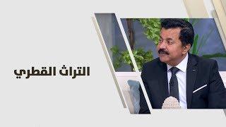 التراث القطري - علي عبدالستار