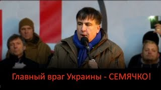 Настоящий враг Украины