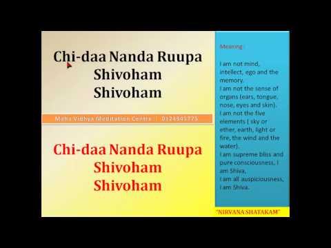 ManoJi : Shivoham Nirvana Ashtakam with lyrics