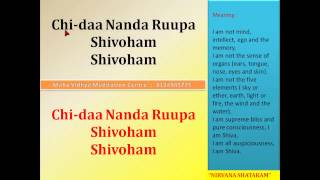 ManoJi : Shivoham Nirvana Ashtakam with lyrics