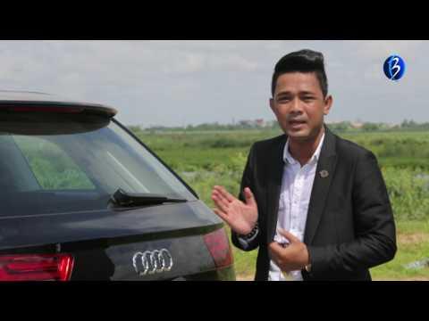រថយន្ត Audi Q7 2017