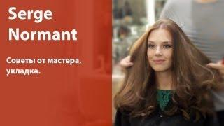 видео Советы парикмахера-стилиста