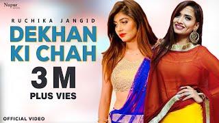 Dekhan Ki Chah Sonika Singh Ruchika Jangid New Haryanvi Songs Haryanavi 2019 Nav Haryanvi