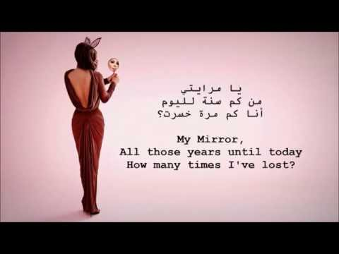 Khaled Mouzanar – Mreyte ya Mreyte Lyrics | Genius Lyrics