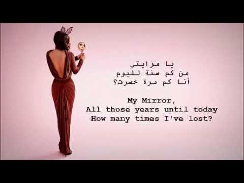 Nancy ajram habibi arab lyrics