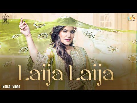 Laija Laija (Lyrical Video) Kaur B   Black Virus   Sky Digital   Latest Punjabi Songs 2021