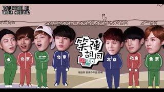 BTS 방탄소년단 IDOL SHOW EPISODE 2