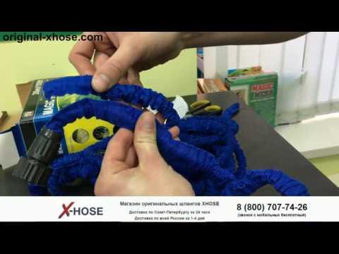 Шланг XHOSE - чудо шланг для полива. Как отличить подделку