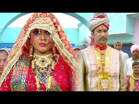 आस निराश के बिछे बबुआ - Raja Babu - Nirahuaa & Amarpali Dubey - Bhojpuri Hot Songs 2017