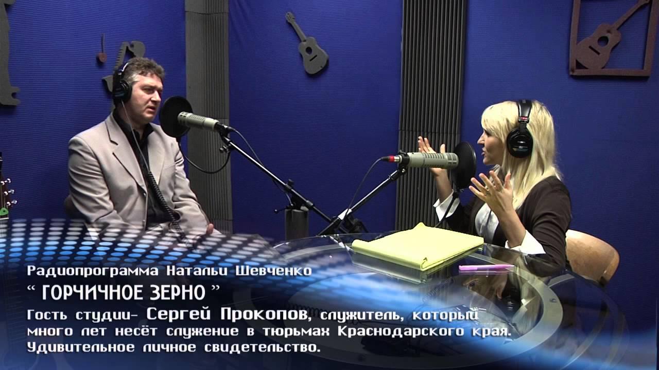 наталья шевченко стихи христианские работы водителем такси