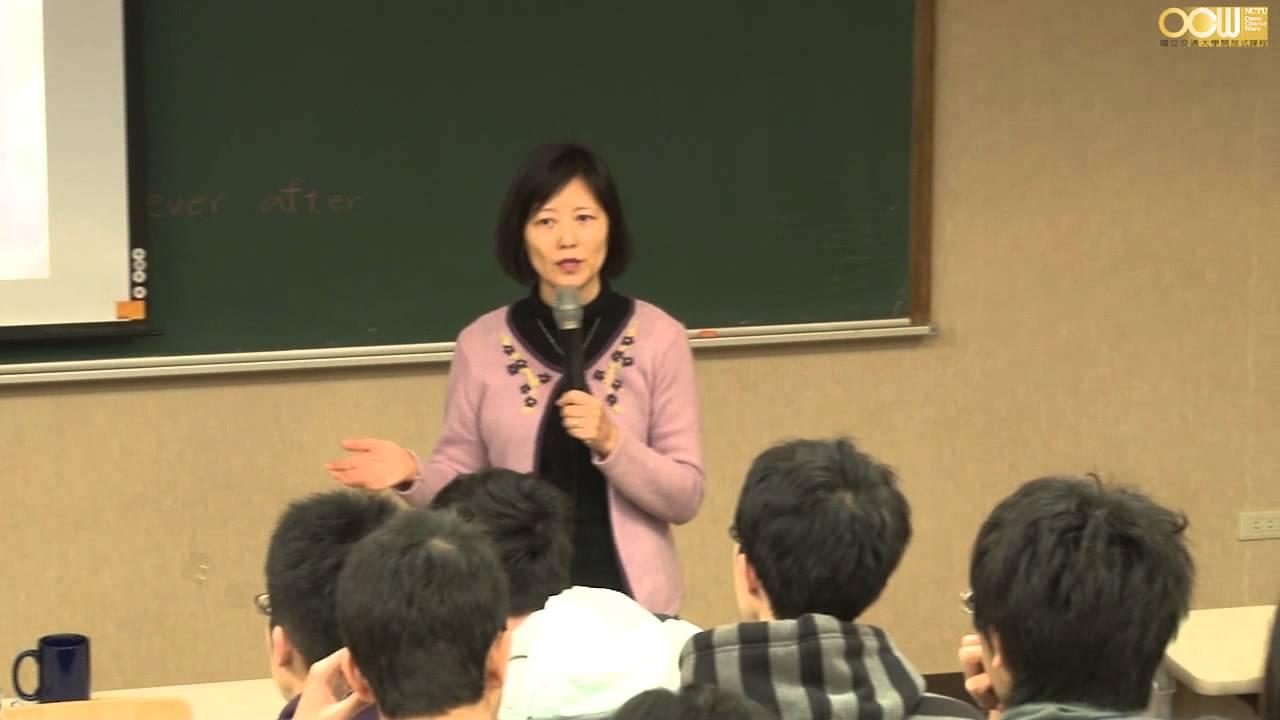 Lec10 英語語法的溝通功能 第十一週課程 - YouTube