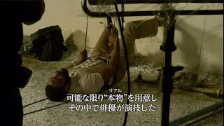 """すべて""""本物""""!映画『TENET テネット』メイキング特別映像(撮影舞台裏編)"""