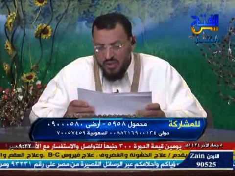 برنامج بشريات المؤمنين مع الشيخ/ صلاح أبو البنان