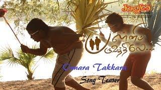 Onnara Takkara | Pallipparuvathilae | Vijay Narayanan | Vasudev Baskar