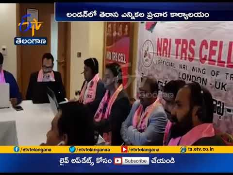 TRS Election Campaign | Starts in London