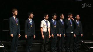 Российские школьники взяли сразу четыре золота на Международной олимпиаде по химии.