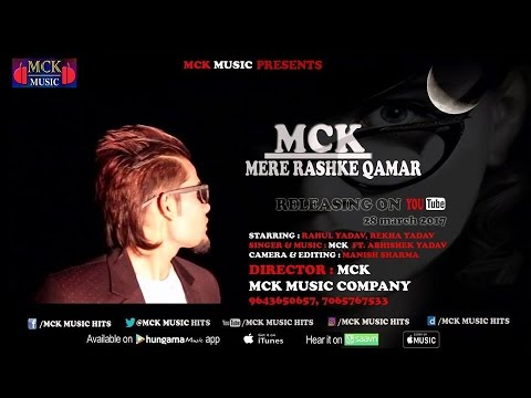 Mere Raske Qamar || मेरे रसके कमर ॥ Cover Song MCK || Superhit Bollywood Song 2017