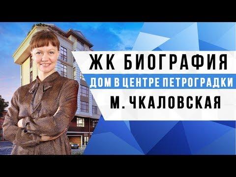 Гостиницы и отели Красной Поляны Отдых в Красной Поляне