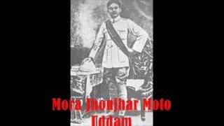 Mora Jhonjhar Moto Uddam - Nazrulgeeti - Indrani Sen, Dhiren Basu & Chorus