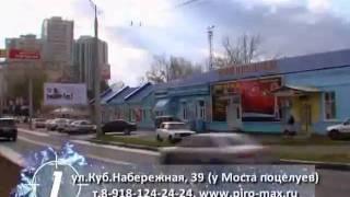 Программа №1 - Фейерверки в Краснодаре(В ноябре 2010 года в Краснодаре на улице Кубанская Набережная рядом со всем известным