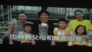Publication Date: 2017-06-28 | Video Title: 屯門官立小學畢業典禮 2016 2017 成長片段