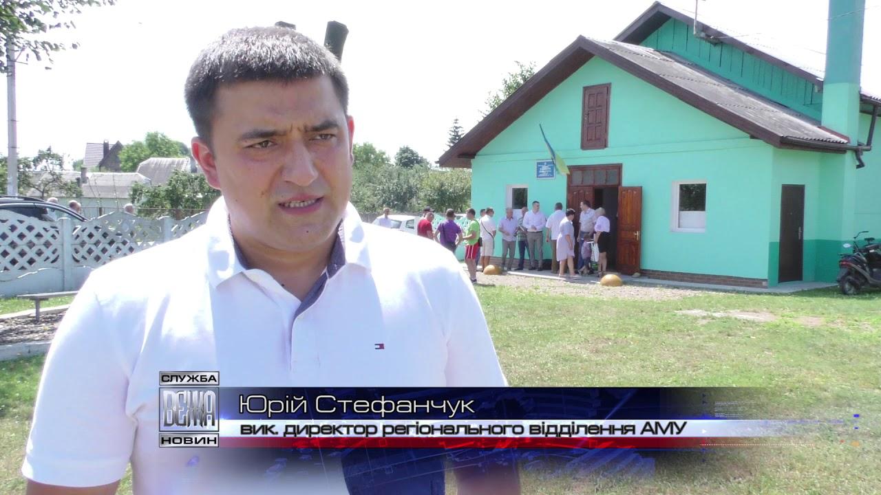 Черніїв приєднався до Івано-Франківської ОТГ (відеосюжет)