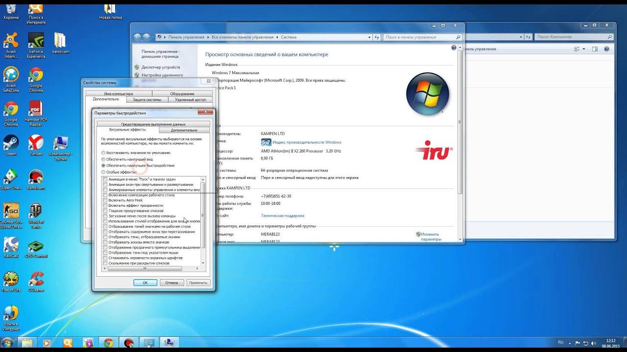 Стиль для windows 7