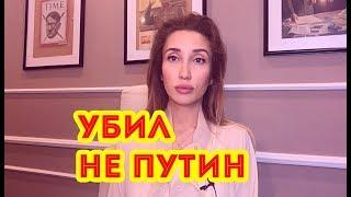 Мария Максакова и говняное украинское следствие