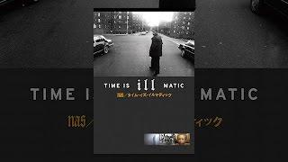 NAS/タイム・イズ・イルマティック(字幕版) thumbnail