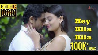 MADAMAKKI-Hey Kila kila | Full HD Video Song |Tanush-Nikitha Narayan-Vinay Preetham | J Anoop Seelin