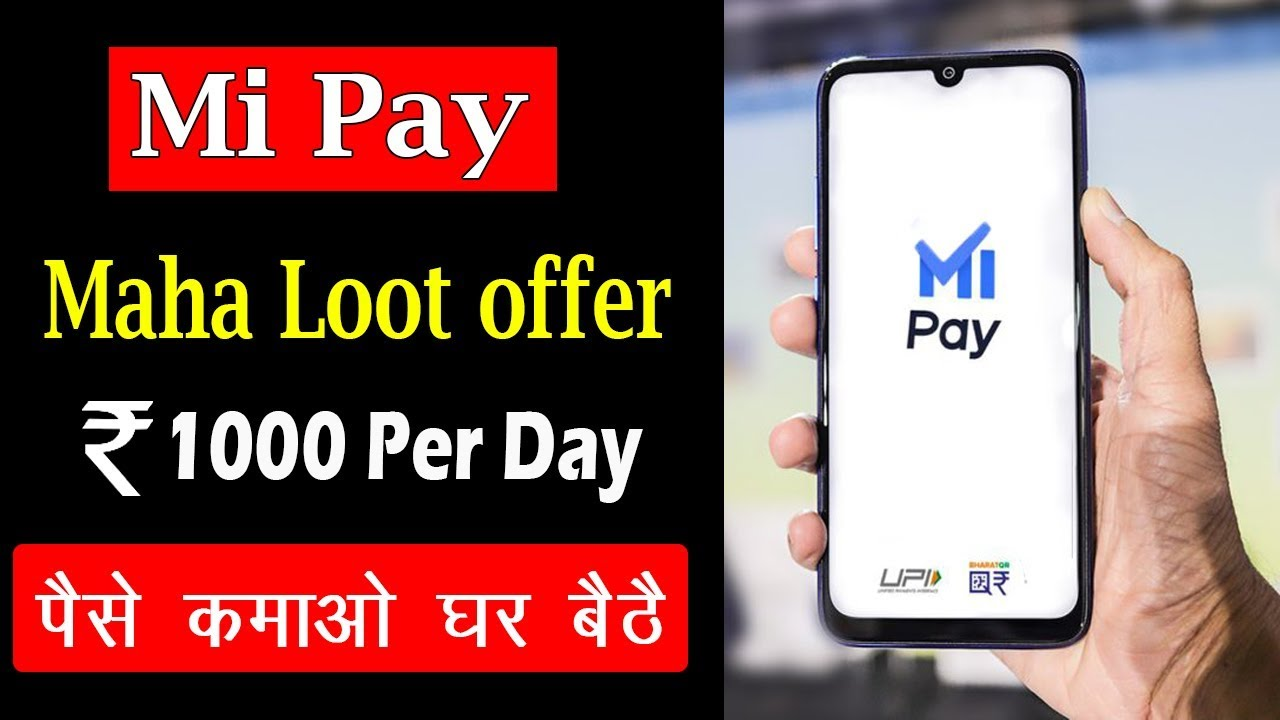 Mi Pay Join and Get Upto Rs 1000 - Mi Pay Refer & Earn   New account offer Full Details