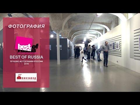 Best of Russia. Лучшие фотографии России