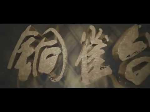 Assassins [2012] - trailer
