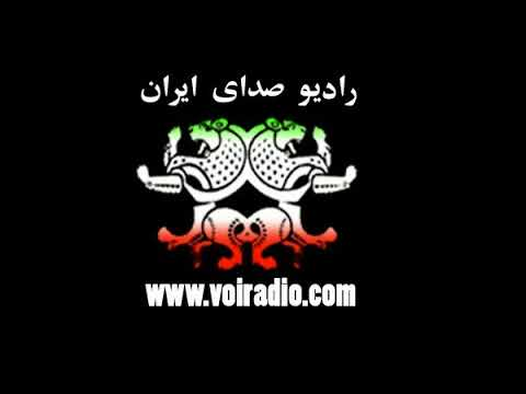 Omid Omidvar Interview Radio Azadegan