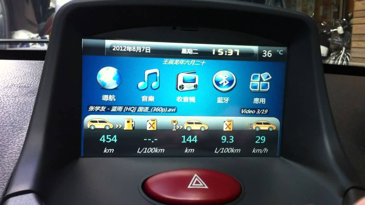 "peugeot 206 7""screen dvd player, built in gps navigation 七吋大"