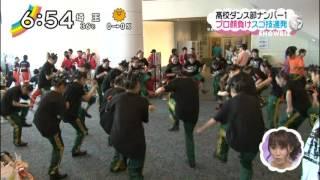 第5回日本高校ダンス部選手権